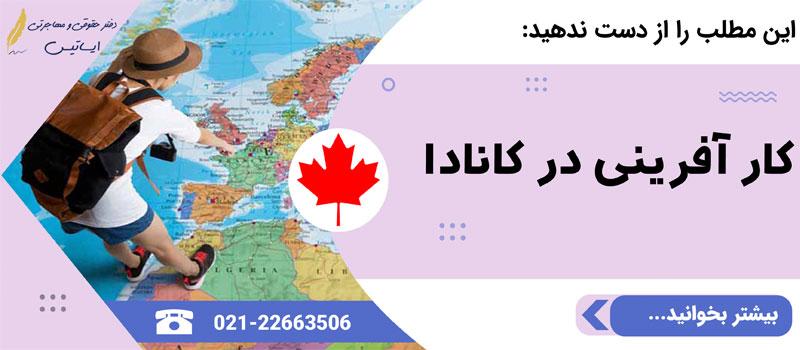 اخذ اقامت سوئیس از طریق روش تحصیلی